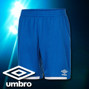 SX Sports - Umbro Football Kits at SX Sports